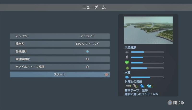 ゲーム開始前のマップ選択画面