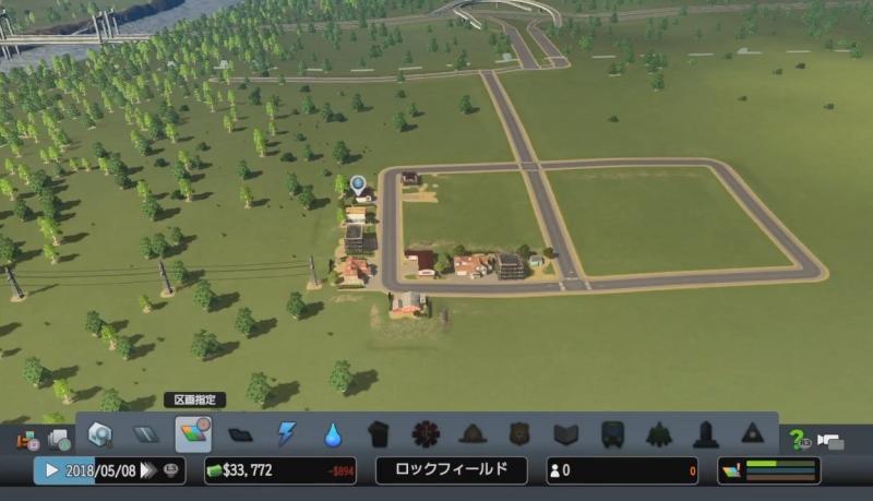 一度全撤去して、新しく作り直した居住区