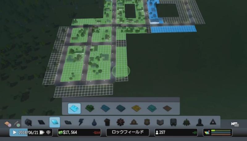 下側に新しい居住区を作成