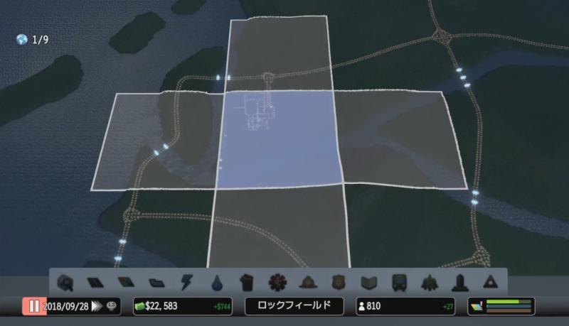 全体マップ画面【シティーズ:スカイライン PlayStation4 Edition】
