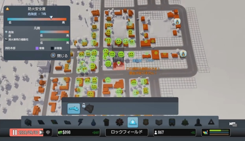 街の中心付近に消防署を建設したところ【シティーズ:スカイライン PlayStation4 Edition】