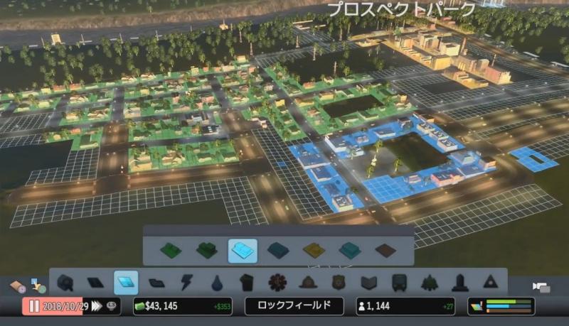 居住エリアと商業エリアを少し増やしてみた【シティーズ:スカイライン PlayStation4 Edition】