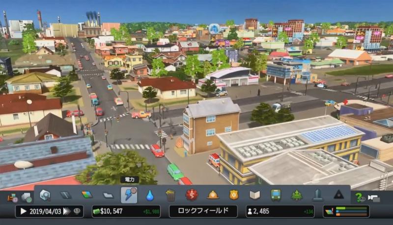 人口2200人を突破した町並み【シティーズ:スカイライン PlayStation4 Edition】