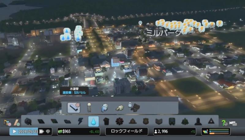電力不足な街【シティーズ:スカイライン PlayStation4 Edition】