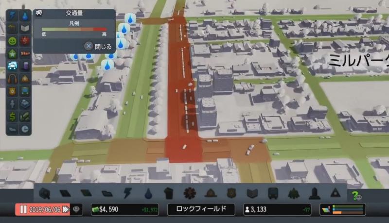 渋滞発生時の交通量の詳細画面【シティーズ:スカイライン PlayStation4 Edition】