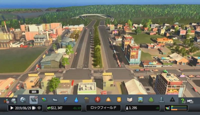 渋滞を起こしていた道路の交差点を無くし、より広い道路に改修した【シティーズ:スカイライン PlayStation4 Edition】