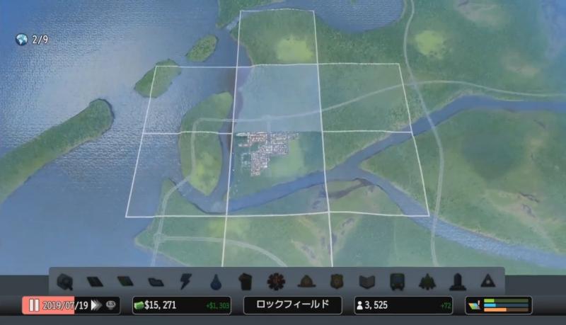 全体マップから新しいエリアを購入【シティーズ:スカイライン PlayStation4 Edition】