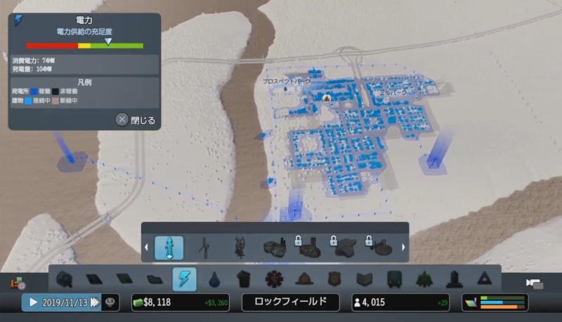 海の上に改良型風力タービンを設置【シティーズ:スカイライン PlayStation4 Edition】