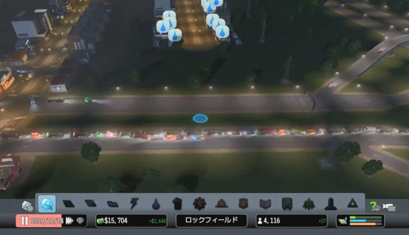 高速道路の出口で大渋滞が発生した時の様子【シティーズ:スカイライン PlayStation4 Edition】