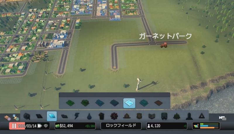 肥沃な土地に農業特区を設置【シティーズ:スカイライン PlayStation4 Edition】