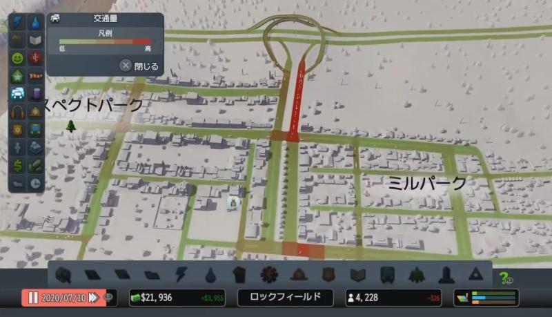 一向に渋滞が無くならない、高速出口【シティーズ:スカイライン PlayStation4 Edition】