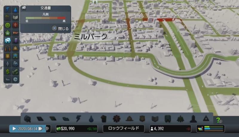 高速出口から居住区への一方通行道路を設置【シティーズ:スカイライン PlayStation4 Edition】