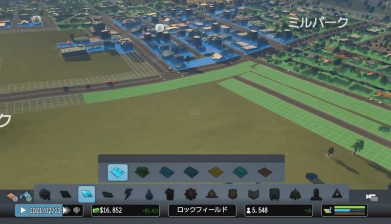 居住区を拡張【シティーズ:スカイライン PlayStation4 Edition】
