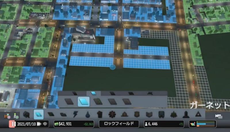 商業区を拡張【シティーズ:スカイライン PlayStation4 Edition】