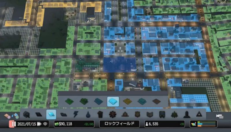 低密度区画を高密度区画へ置き換えた【シティーズ:スカイライン PlayStation4 Edition】