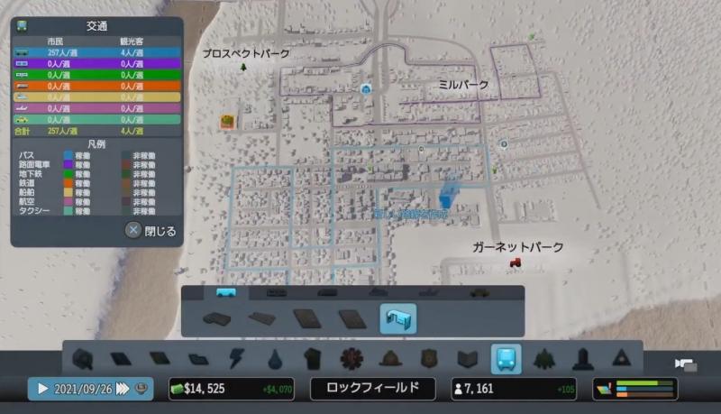 2つのバス路線を設置【シティーズ:スカイライン PlayStation4 Edition】