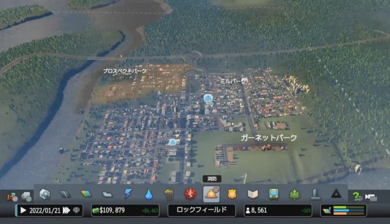 人口8500人を突破した都市【シティーズ:スカイライン PlayStation4 Edition】