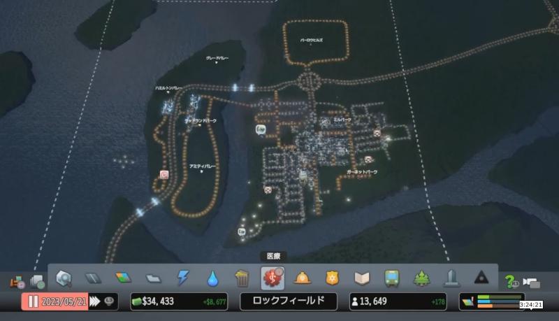 大まかな区画整理をした【シティーズ:スカイライン PlayStation4 Edition】