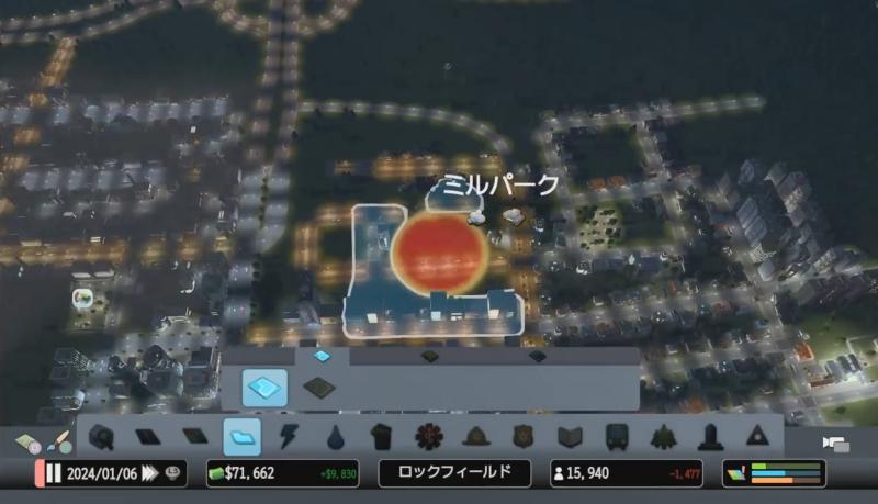 地区を削除【シティーズ:スカイライン PlayStation4 Edition】