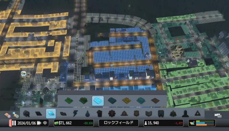 居住区を商業区へと変更【シティーズ:スカイライン PlayStation4 Edition】