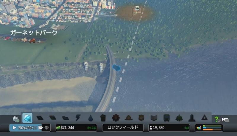 水力発電所を設置してみると川が枯れた【シティーズ:スカイライン PlayStation4 Edition】