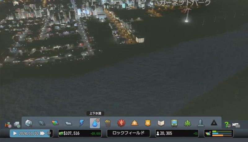 川の氾濫が治まった【シティーズ:スカイライン PlayStation4 Edition】