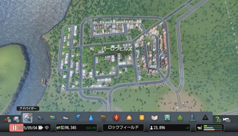 林業特区「バーロウヒルズ」に居住区と新しい道路を整備【シティーズ:スカイライン PlayStation4 Edition】
