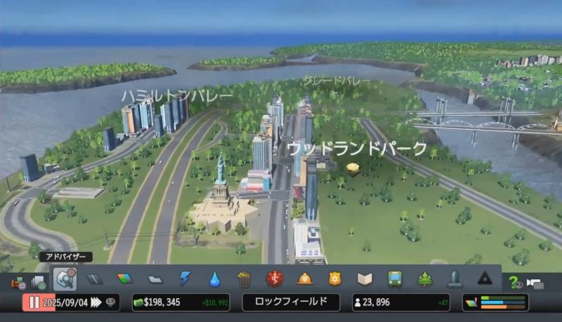 観光特区【シティーズ:スカイライン PlayStation4 Edition】