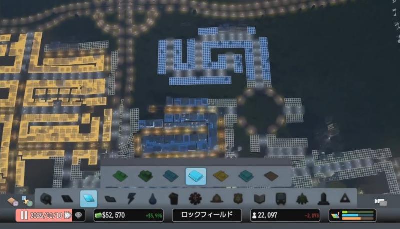 居住区の建物を全撤去して、道路から引き直しました【シティーズ:スカイライン PlayStation4 Edition】
