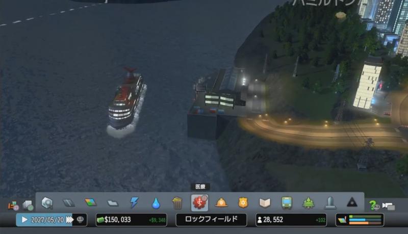 港に初めて船が寄港するところ【シティーズ:スカイライン PlayStation4 Edition】