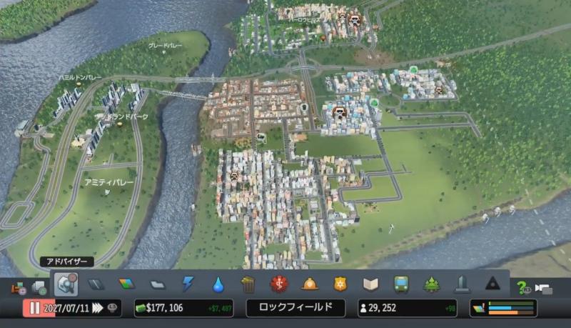 区画整理がほぼ完了し、落ち着いたところ【シティーズ:スカイライン PlayStation4 Edition】