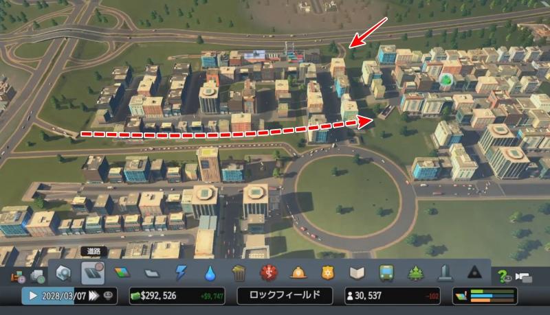 商業区に高速道路へと繋がる一方通行道路を設置【シティーズ:スカイライン PlayStation4 Edition】