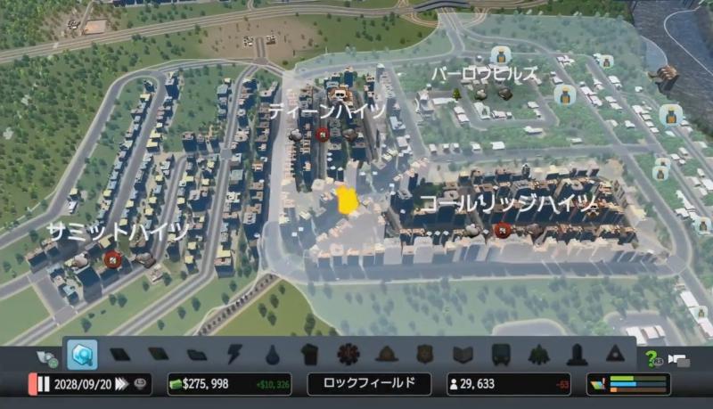 居住区のみを別地区として設定【シティーズ:スカイライン PlayStation4 Edition】