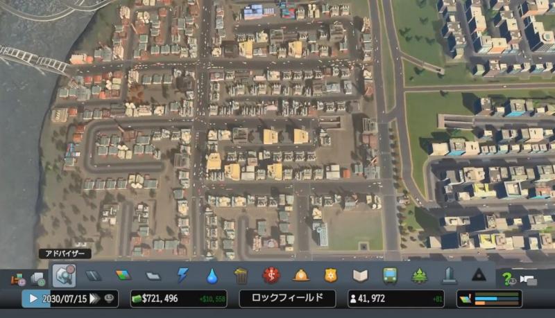 産業区を俯瞰で見たところ【シティーズ:スカイライン PlayStation4 Edition】