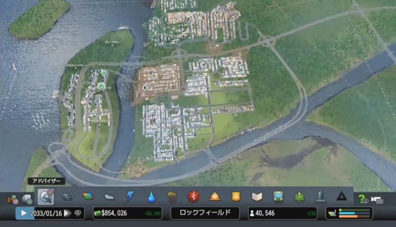 下にある居住区の近くに高速道路のジャンクションを新設【シティーズ:スカイライン PlayStation4 Edition】