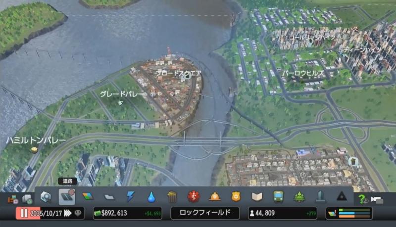 貨物ハブの近くに新しい産業区を新設し、俯瞰で見た様子【シティーズ:スカイライン PlayStation4 Edition】