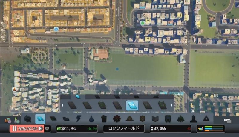 都市の入り口付近を改修する前の状態【シティーズ:スカイライン PlayStation4 Edition】