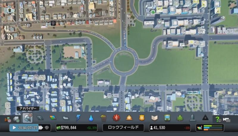 都市の入り口付近を改修した後の状態【シティーズ:スカイライン PlayStation4 Edition】