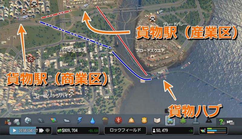 貨物ハブと貨物駅の線路図【シティーズ:スカイライン PlayStation4 Edition】