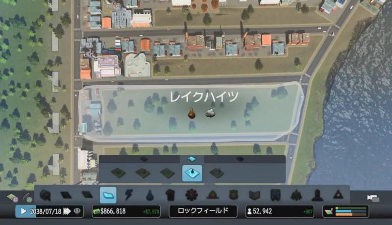産業区の一部を石油特区に指定【シティーズ:スカイライン PlayStation4 Edition】