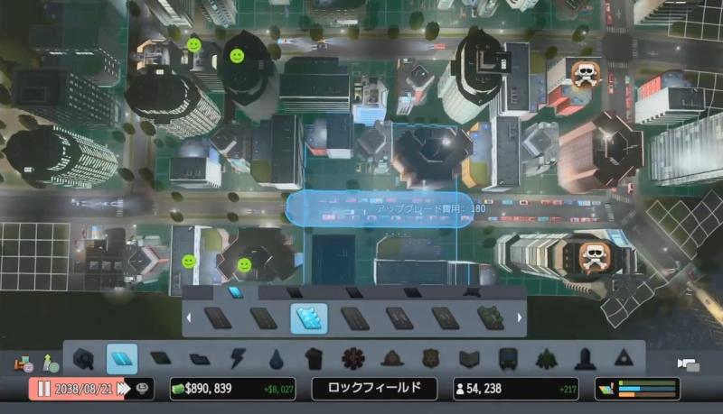 居住区内の道路を街路樹付き道路へアップグレード【シティーズ:スカイライン PlayStation4 Edition】