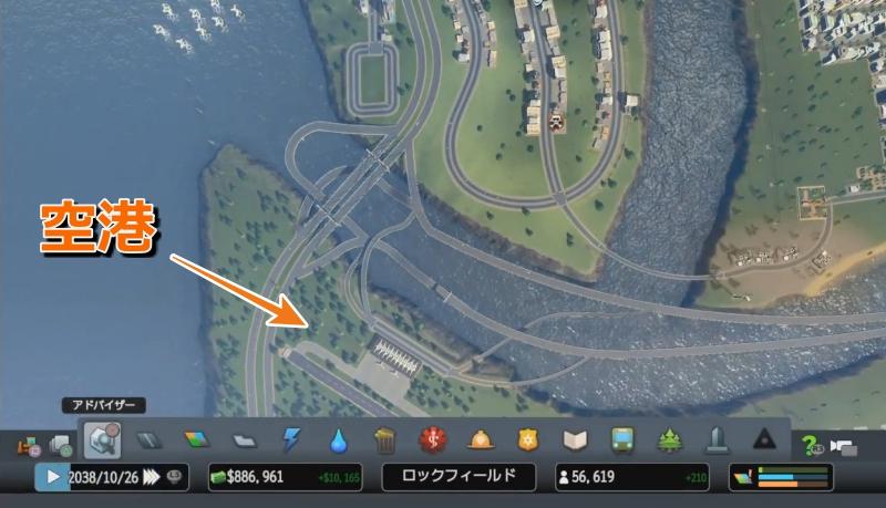 離れた場所に空港を設置して俯瞰で見た様子【シティーズ:スカイライン PlayStation4 Edition】