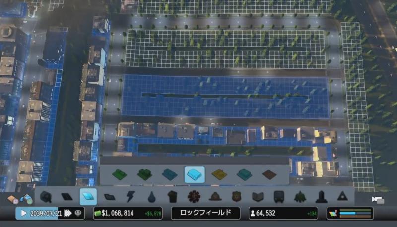 商業区を拡大【シティーズ:スカイライン PlayStation4 Edition】