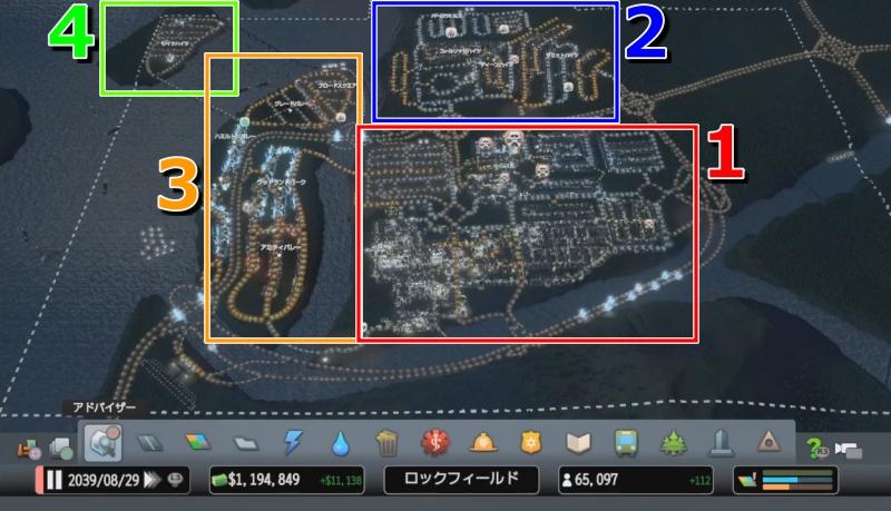 都市を大まかなエリアに区切ってみた図【シティーズ:スカイライン PlayStation4 Edition】
