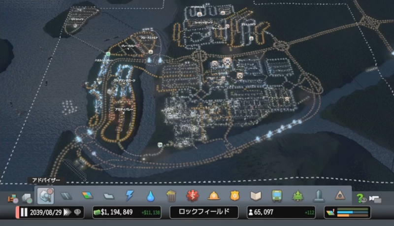 都市の全景【シティーズ:スカイライン PlayStation4 Edition】