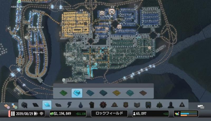 最初に作り始めたエリア【シティーズ:スカイライン PlayStation4 Edition】