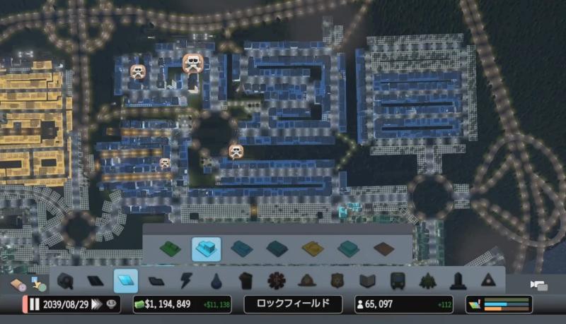 エリア1の商業区【シティーズ:スカイライン PlayStation4 Edition】