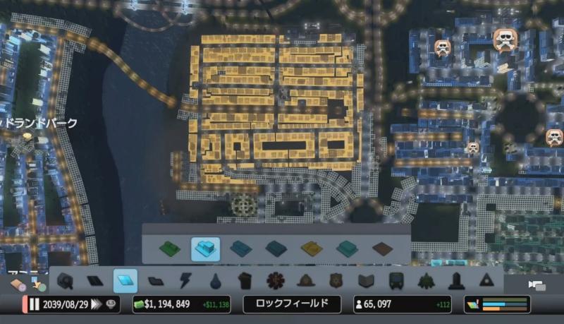 エリア1の産業区【シティーズ:スカイライン PlayStation4 Edition】