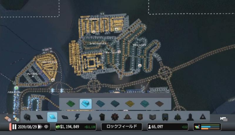 エリア2の全景【シティーズ:スカイライン PlayStation4 Edition】