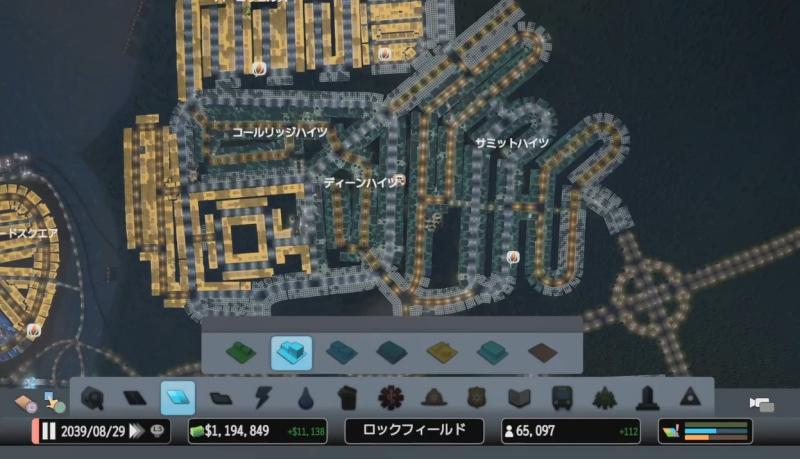エリア2の居住区【シティーズ:スカイライン PlayStation4 Edition】